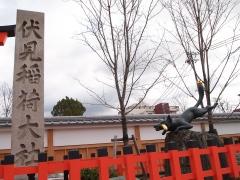 Entrance of Fushimi Inari