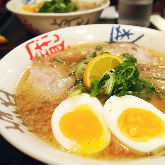 Yuzu Ramen at Eitaro in Kyoto, Japan