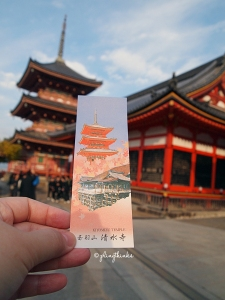 Kiyomizu-dera ticket - Kyoto Japan