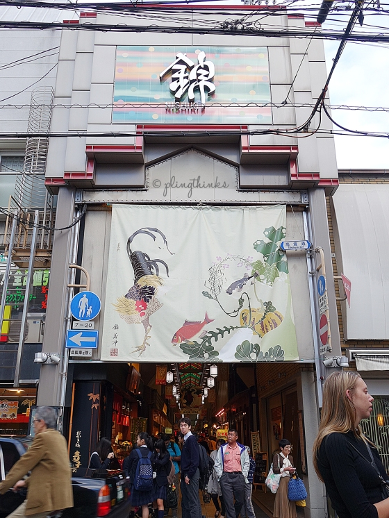 Must Visit Nishiki Market - Kyoto Japan