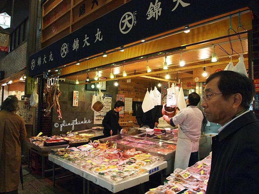 Nishiki Traditional Market - Kyoto Japan