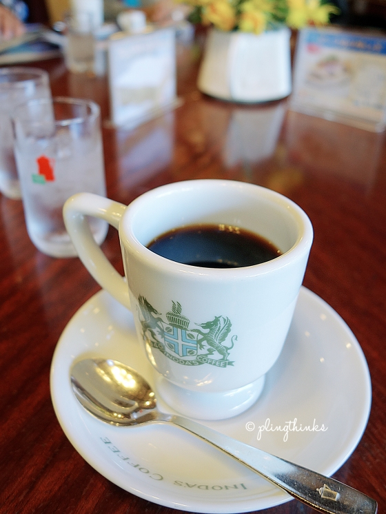 Inoda Coffee Arabian Pearl - Kyoto Cafe