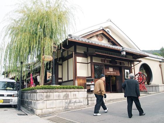 Inoda Coffee Higashiyama - Kyoto Cafe
