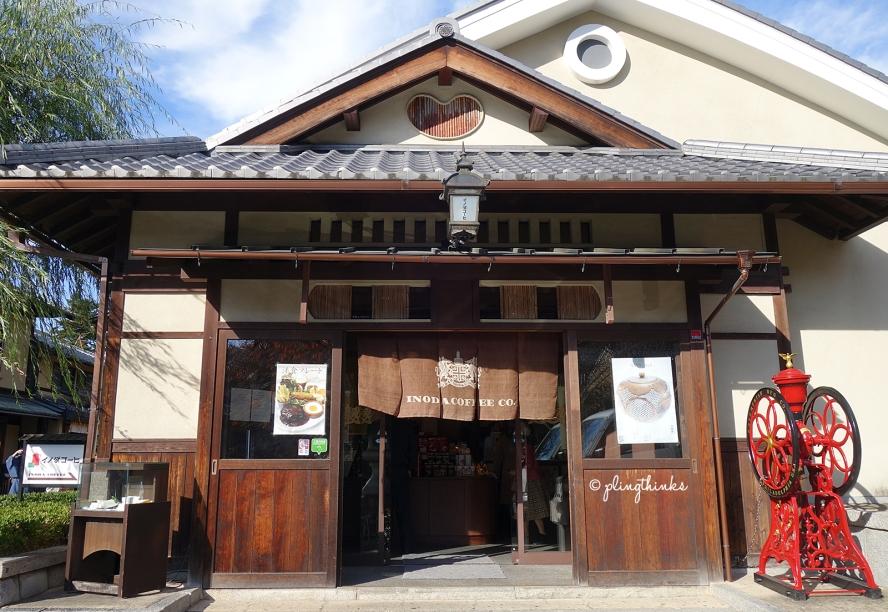 Inoda Coffee at Kiyomizu Higashiyama - Kyoto Cafes