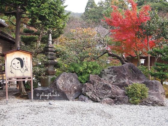 Yojiya Inoda Coffee Higashiyama - Kyoto Japan